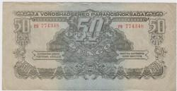 A Vöröshadsereg Parancsnoksága 50 Pengő 1944