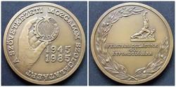 A Szövetkezeti mozgalom szolgálatáért bronz plakett