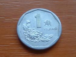 KÍNA CHINA 1 JIAO 1997  ALU. #