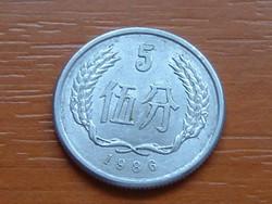KÍNA CHINA 5 FEN 1986   ALU. #