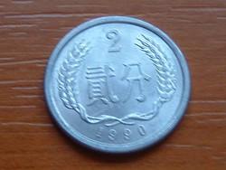KÍNA CHINA 2 FEN 1990   ALU. #