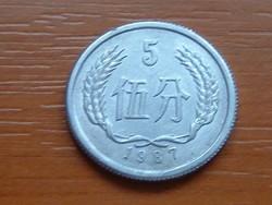 KÍNA CHINA 5 FEN 1987   ALU. #
