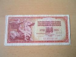 JUGOSZLÁVIA 100 DINÁR 1981 CC #