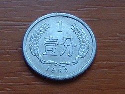 KÍNA CHINA 1 FEN 1985   ALU.