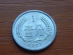 KÍNA CHINA 1 FEN 1977   ALU.