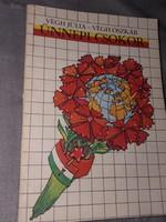 Ünnepi csokor 1983.1000.-Ft