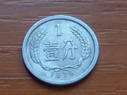 KÍNA CHINA 1 FEN 1975   ALU.