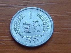 KÍNA CHINA 1 FEN 1971   ALU.