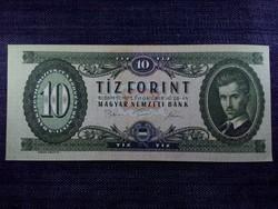 UNC eltolódott 10 forint 1975