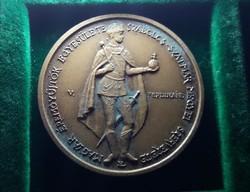 150 éves Nyíregyháza szabadalomleve. M.É.E. Szabolcs-Szatmár megyei Szervezete 1987. Bronz,42.5 mm.