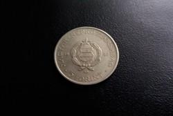 5 Forint 1967.