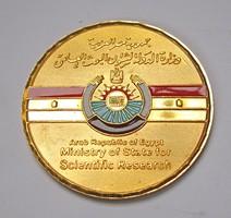 Arab Köztársaság, tudományos kutatási minisztérium elismerő érem.