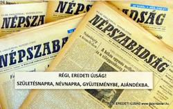 1977 augusztus 13  /  NÉPSZABADSÁG  /  SZÜLETÉSNAPRA RÉGI EREDETI ÚJSÁG Szs.:  7841