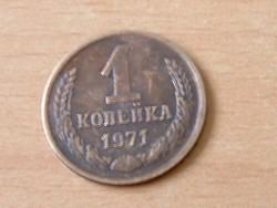 SZOVJETUNIÓ 1 KOPEJKA 1971