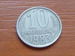 SZOVJETUNIÓ 10 KOPEK 1983