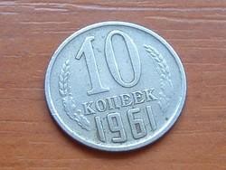 SZOVJETUNIÓ 10 KOPEK 1961