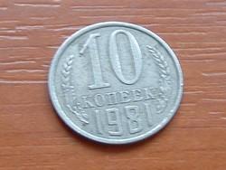 SZOVJETUNIÓ 10 KOPEK 1981