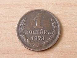 SZOVJETUNIÓ 1 KOPEJKA 1973