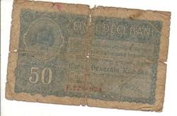50 bani 1917 Románia II.