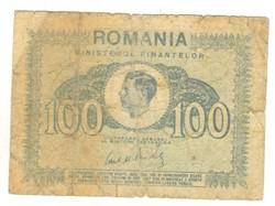100 lei 1945 Románia III.