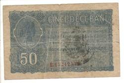 50 bani 1917 Románia I.