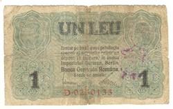 1leu 1917 Románia