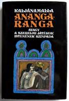 Kaljánamalla: Anangaranga avagy A szerelmi játékok istenének színpada