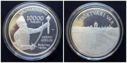 Szigetvári vár ezüst 10000 Forint 2016 PP