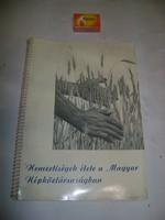Nemzetiségek élete a Magyar Népköztársaságban - 1962