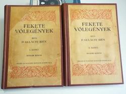P. Gulácsy Irén : Fekete vőlegények 1-2. , 1927