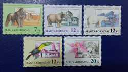 1991. 125 éves a bp. állat és növénykert (ll.)