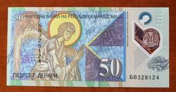 Macedónia 50 Dinar UNC 2018