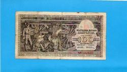 Jugoszlávia Ritka 100 Dinár 1953