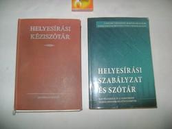 Helyesírási kéziszótár 1994, Helyesírási szabályzat és szótár  - könyvek