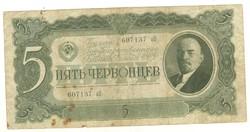 5 cservonyec 1937 Lenin Oroszország