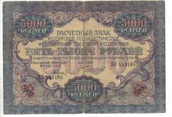 5000 rubel 1919 Oroszország