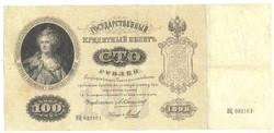 100 rubel 1898 Cári Oroszország Ritka. Konhsin aláírás