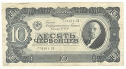 10 cservonyec 1937 Lenin Oroszország