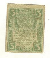 3 rubel 1919 Oroszország