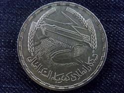 Egyiptom - Az Asszuáni gát erőműve verdefényes ezüst emlék 1 Font 1968 (1387) /id5470/