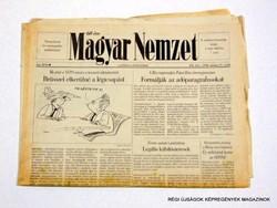 1998 október 27  /  Magyar Nemzet  /  Régi ÚJSÁGOK KÉPREGÉNYEK MAGAZINOK Szs.:  8609