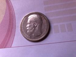 1897 orosz cári ezüst 1 rubel,keresett érme 20 gramm 0,900