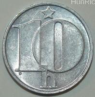 10 Haller - Csehszlovákia - 1977.