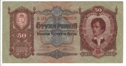 50 pengő 1932 II. alacsony sorszám 000309