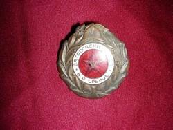 Szerb tűzoltó kitüntetés 1950