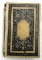 Arany János Összes Munkái 7, 1885 Bp, Ráth Mór kiadás, 591 oldal.