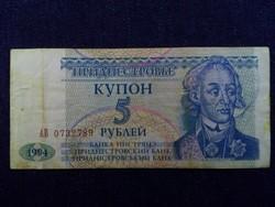 Tádzsikisztán 5 Rubel 1994 (id4505)