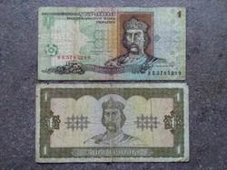 2 db ukrán hrivnya (id1936)