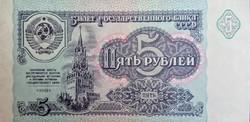 Oroszország 5 rubel 1991 UNC
