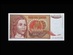 UNC - 10 000 DÍNÁR - JUGOSZLÁVIA 1992 !! RITKA!